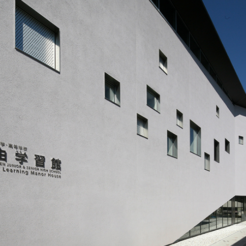 実践学園自由学習館
